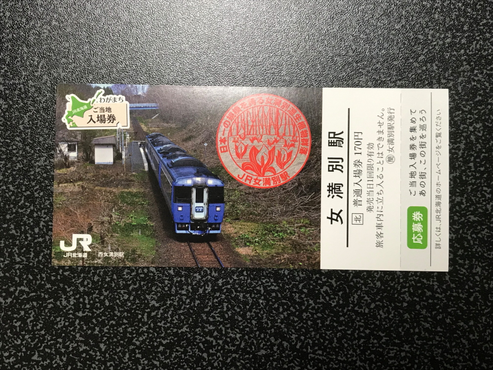f:id:kawaturu:20190713105918j:plain