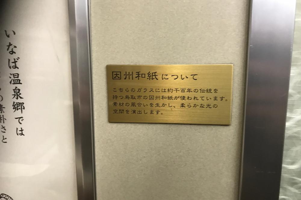 f:id:kawaturu:20190722232622j:plain