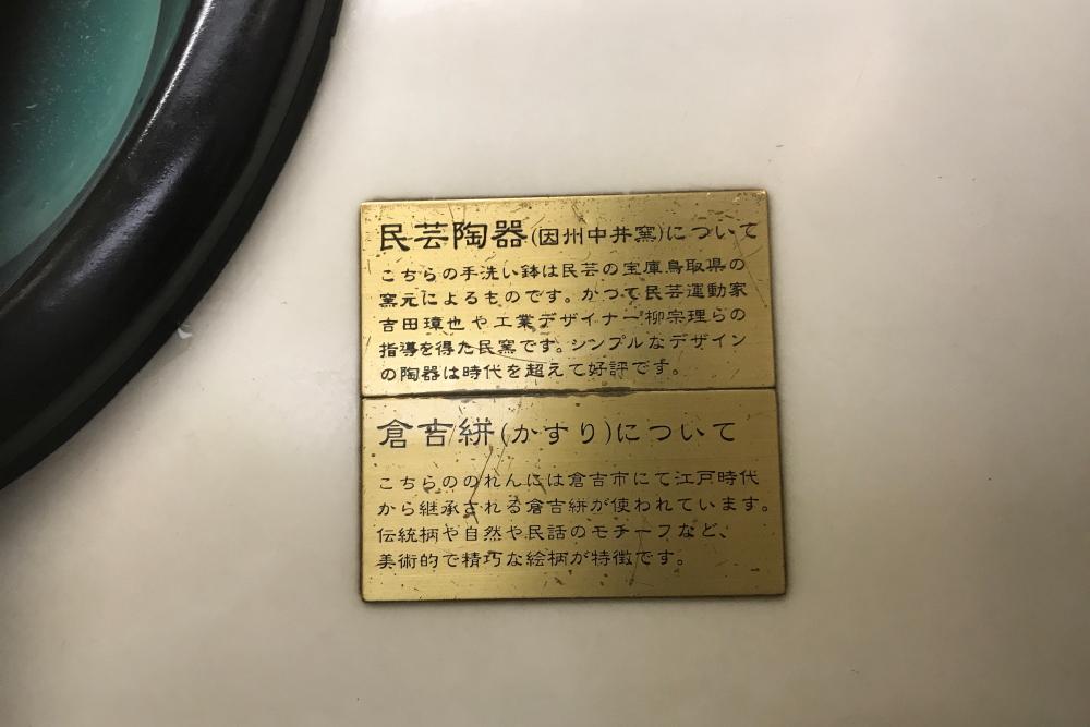 f:id:kawaturu:20190722232953j:plain