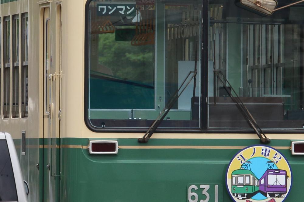 f:id:kawaturu:20190727003921j:plain