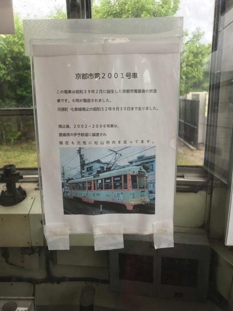 f:id:kawaturu:20190806000106j:plain