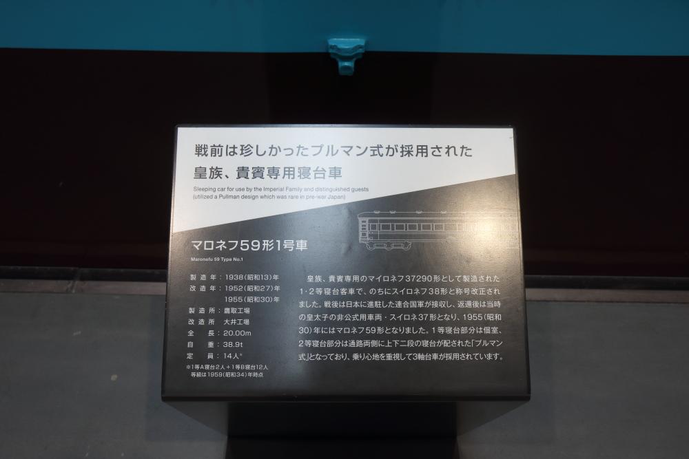 f:id:kawaturu:20190808000011j:plain