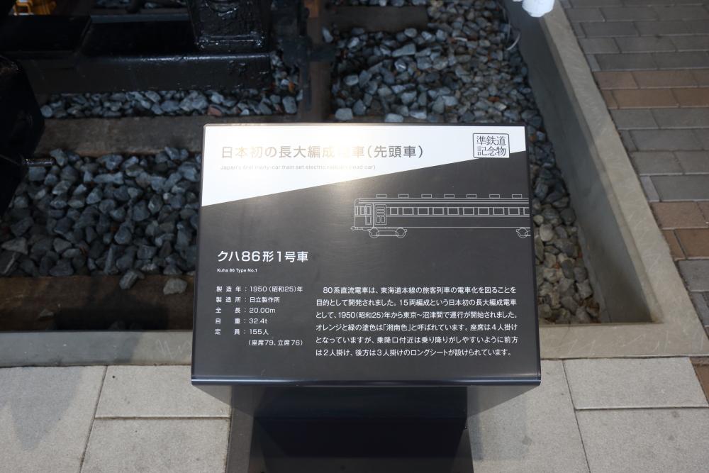 f:id:kawaturu:20190808000237j:plain