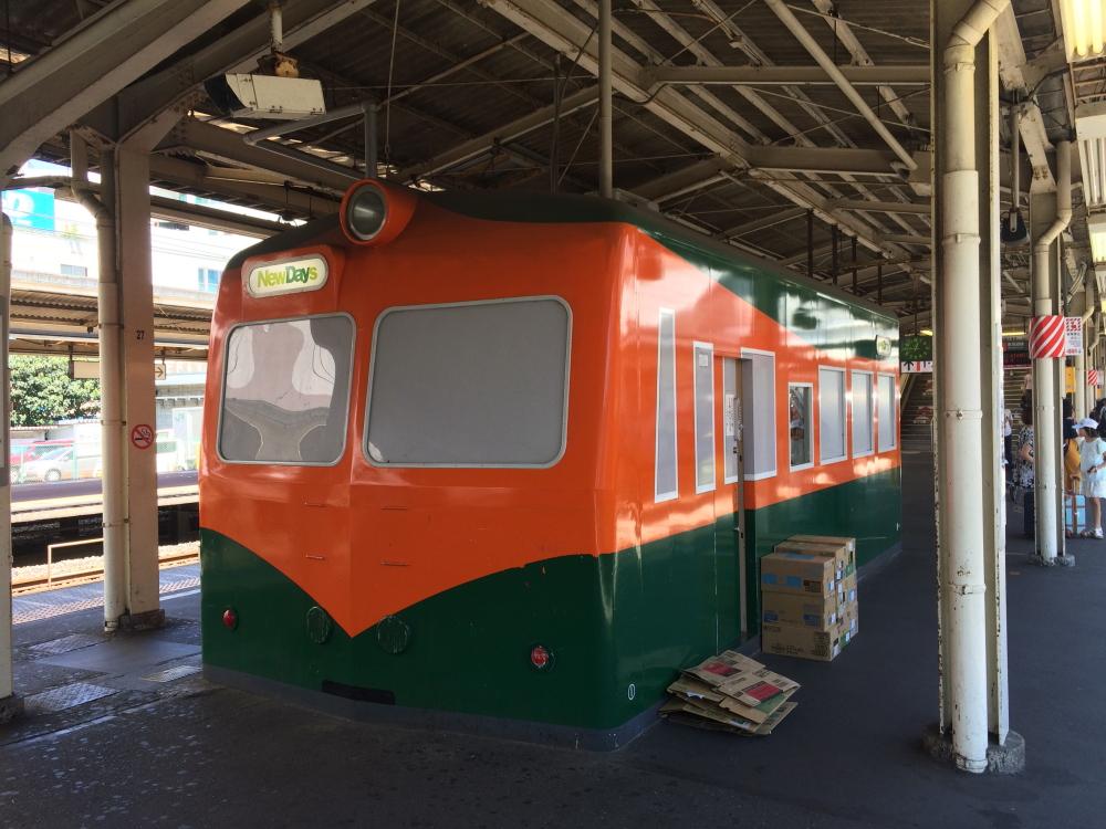 f:id:kawaturu:20190808001155j:plain