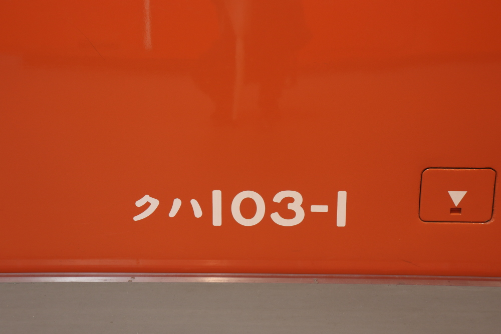 f:id:kawaturu:20190809000456j:plain
