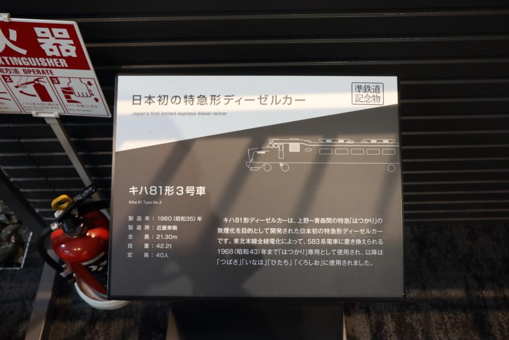 f:id:kawaturu:20190811005208j:plain