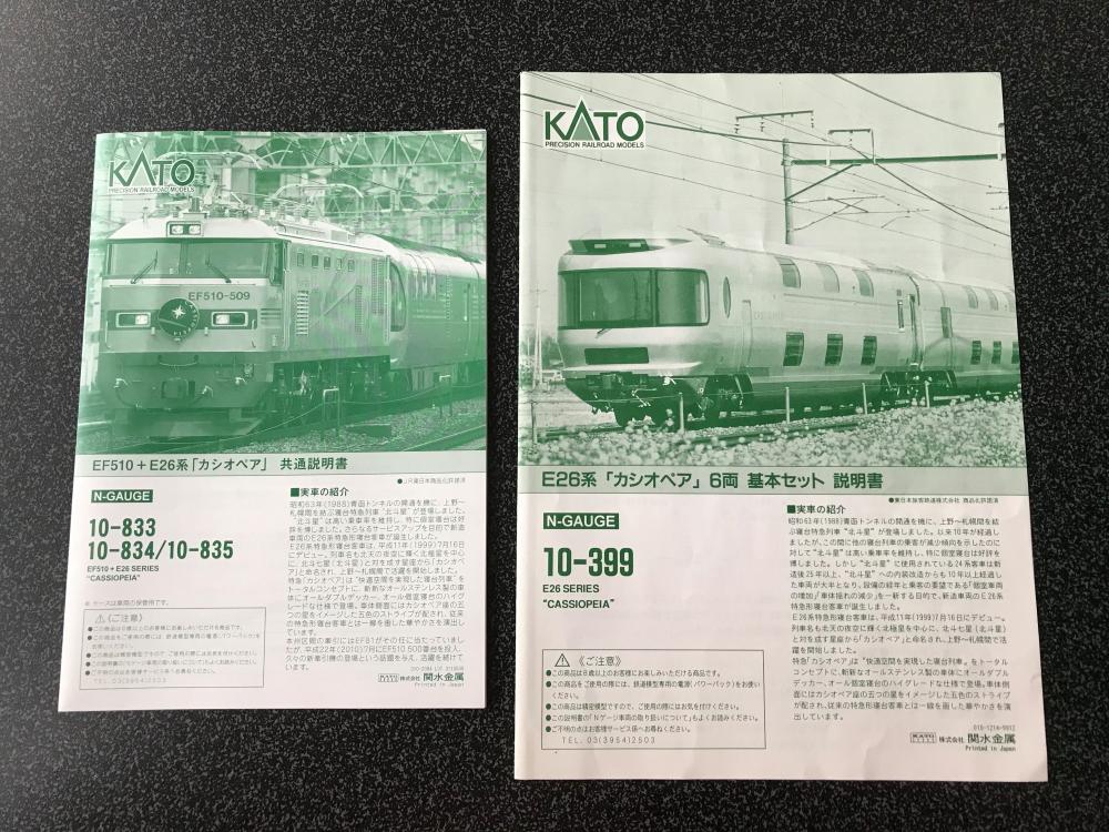 f:id:kawaturu:20190818212607j:plain