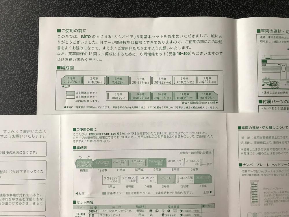 f:id:kawaturu:20190818212621j:plain