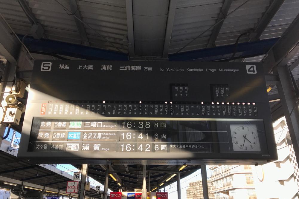f:id:kawaturu:20190819212822j:plain