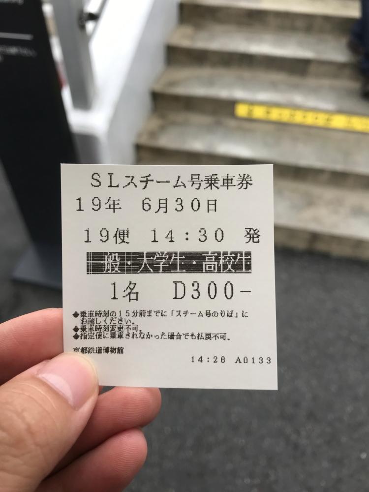f:id:kawaturu:20190820004142j:plain
