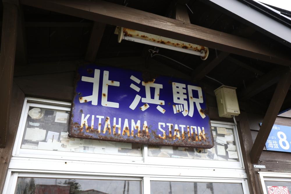 f:id:kawaturu:20190821213546j:plain