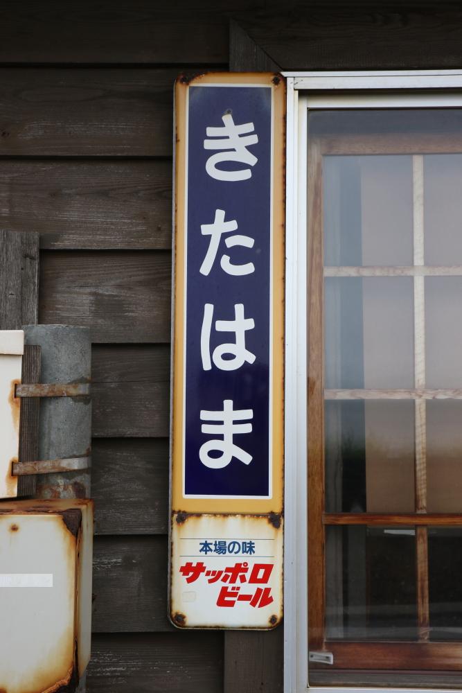 f:id:kawaturu:20190821220341j:plain