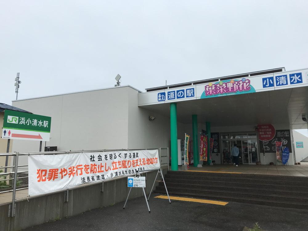 f:id:kawaturu:20190823211332j:plain