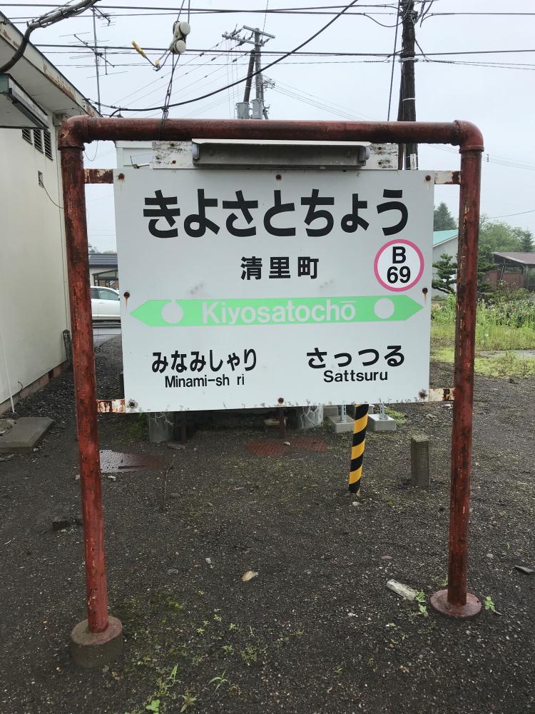 f:id:kawaturu:20190825201215j:plain