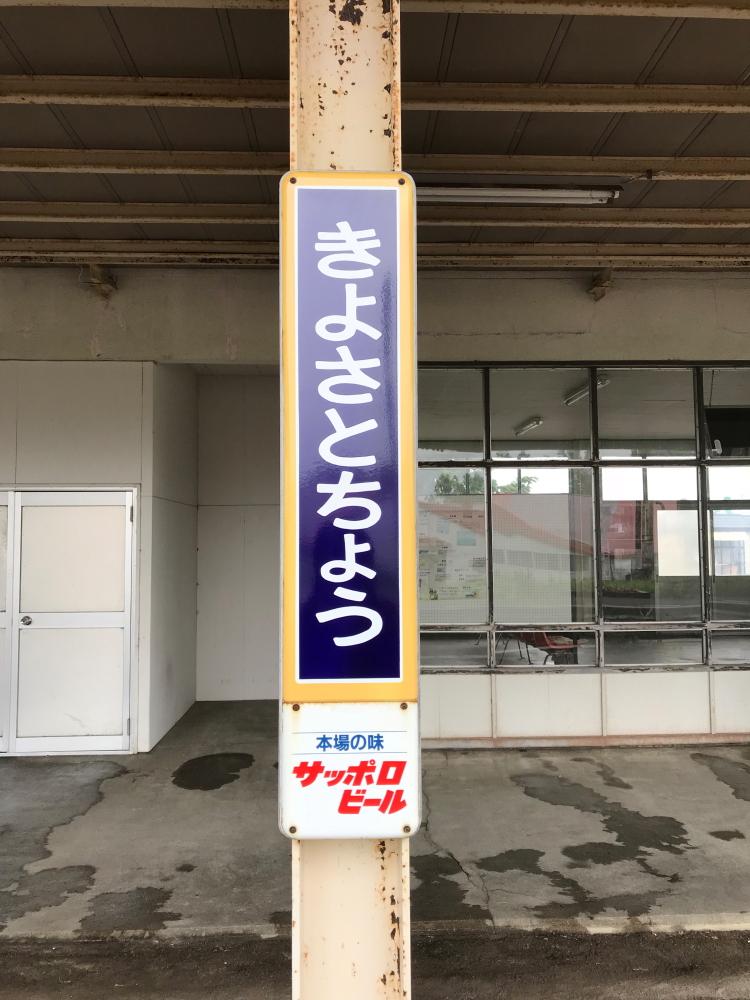 f:id:kawaturu:20190825201230j:plain