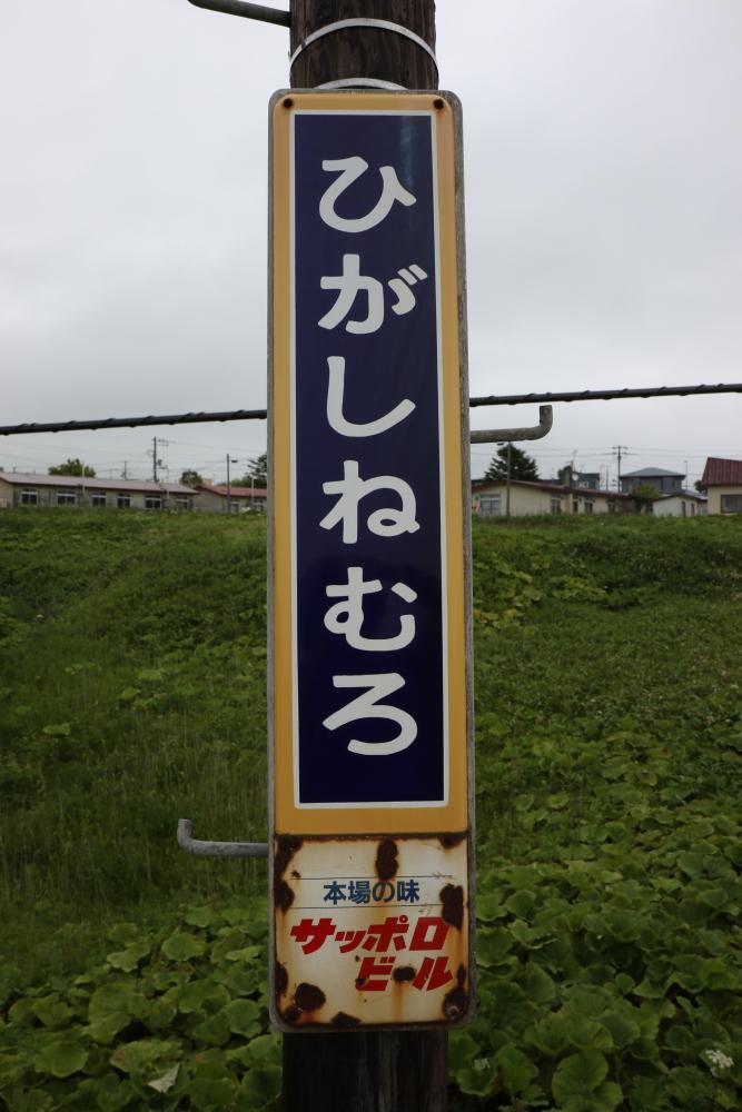 f:id:kawaturu:20190912223500j:plain