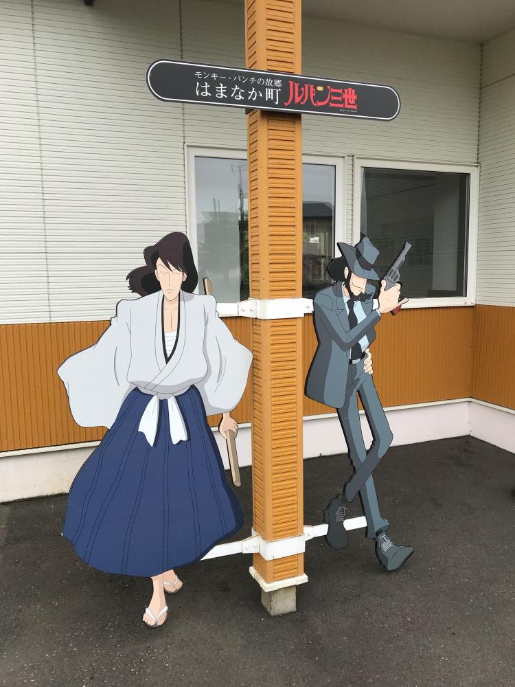 f:id:kawaturu:20190915200557j:plain
