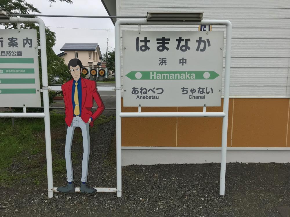 f:id:kawaturu:20190915210507j:plain