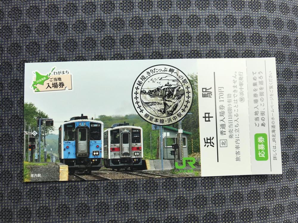 f:id:kawaturu:20190915215716j:plain