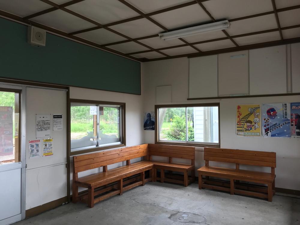 f:id:kawaturu:20190915221626j:plain