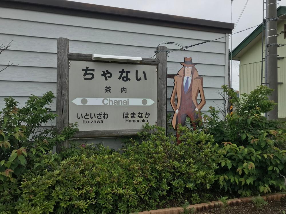 f:id:kawaturu:20190915222012j:plain