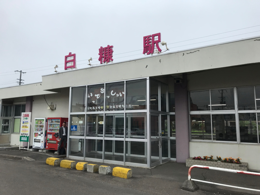 f:id:kawaturu:20190917001017j:plain