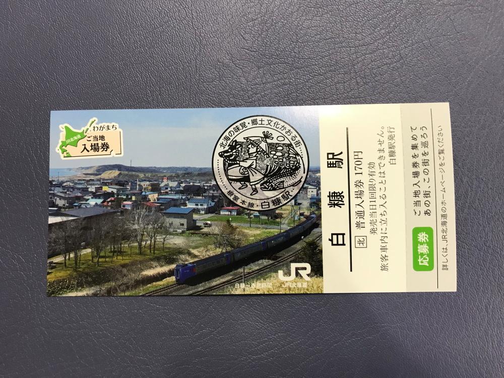 f:id:kawaturu:20190917001420j:plain