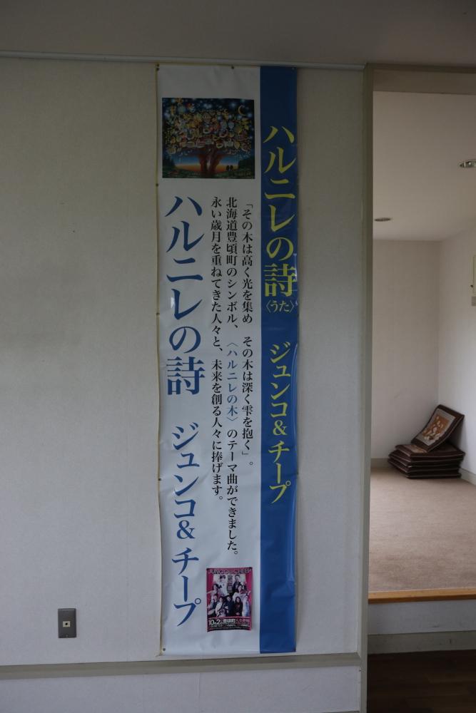 f:id:kawaturu:20190921173535j:plain