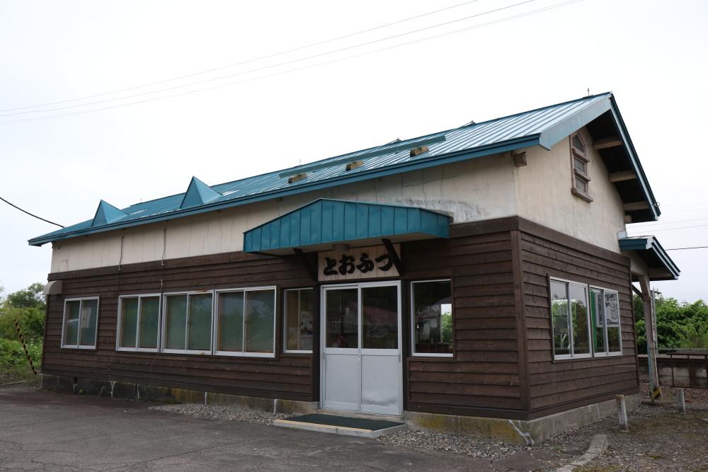 f:id:kawaturu:20190921235702j:plain