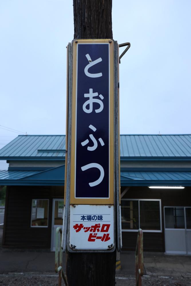 f:id:kawaturu:20190922001852j:plain