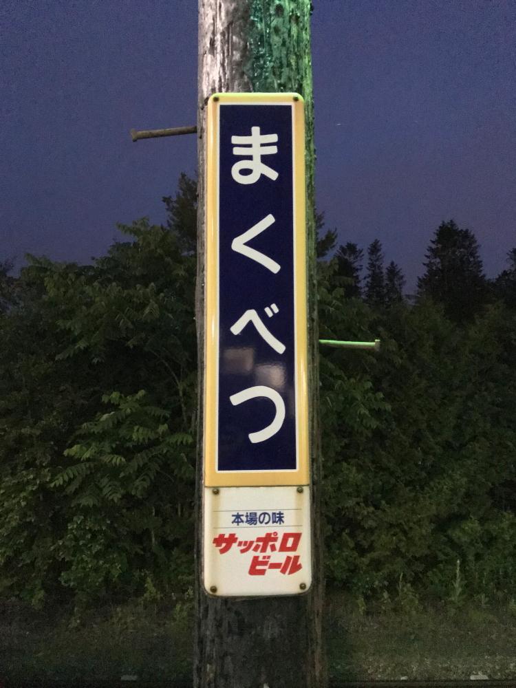 f:id:kawaturu:20190922170043j:plain