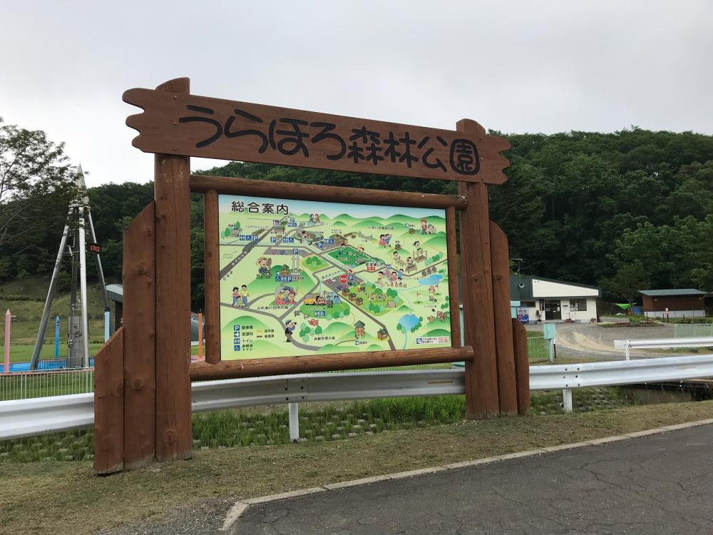 f:id:kawaturu:20190922181431j:plain