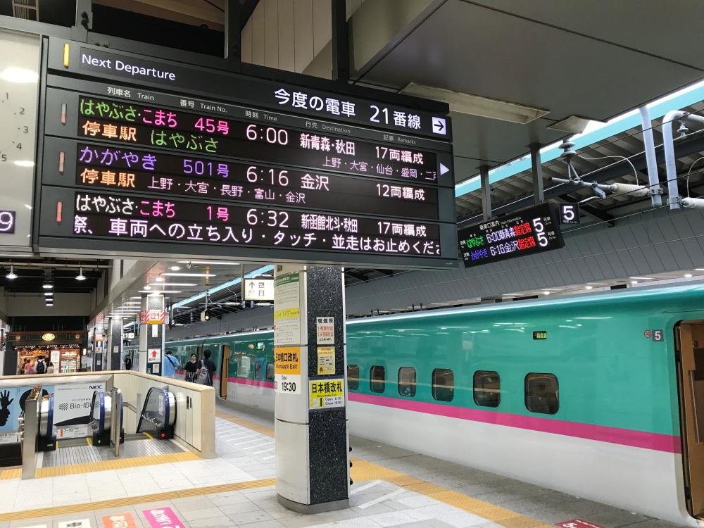 f:id:kawaturu:20190923001602j:plain