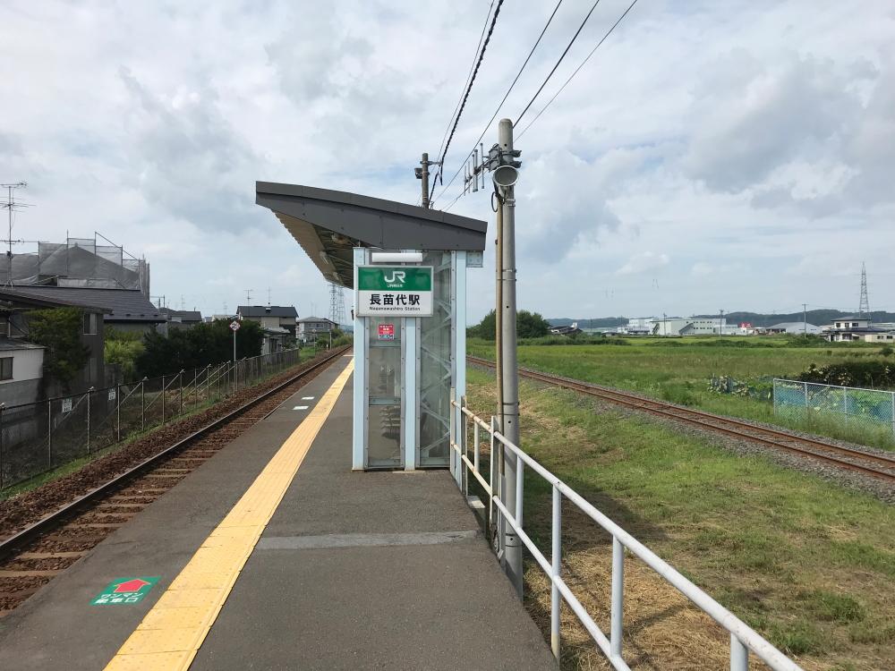 f:id:kawaturu:20190923145140j:plain