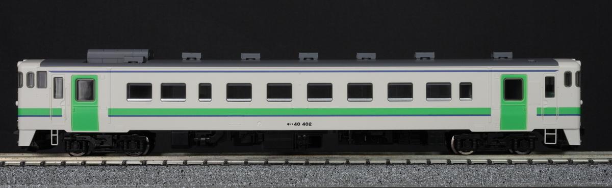 f:id:kawaturu:20190929215256j:plain