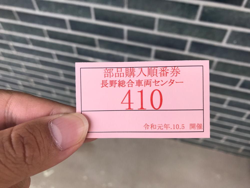 f:id:kawaturu:20191006200311j:plain