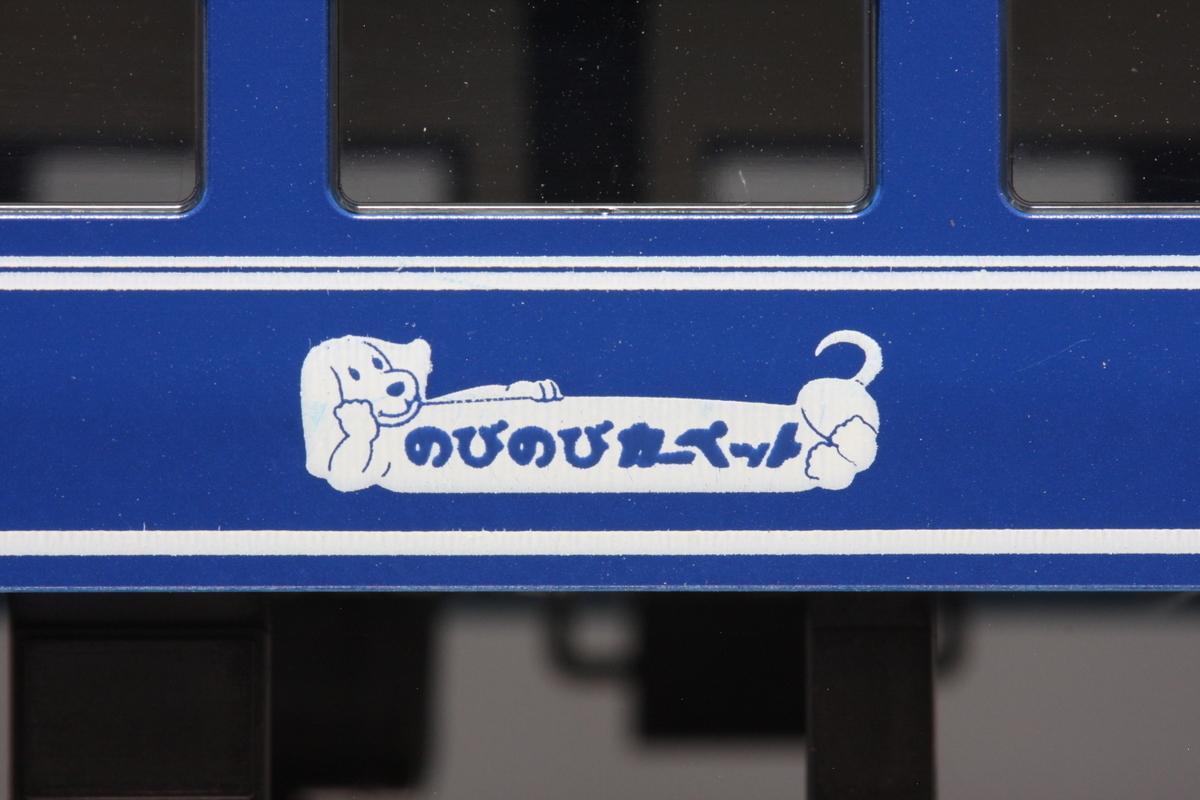 f:id:kawaturu:20191013204928j:plain