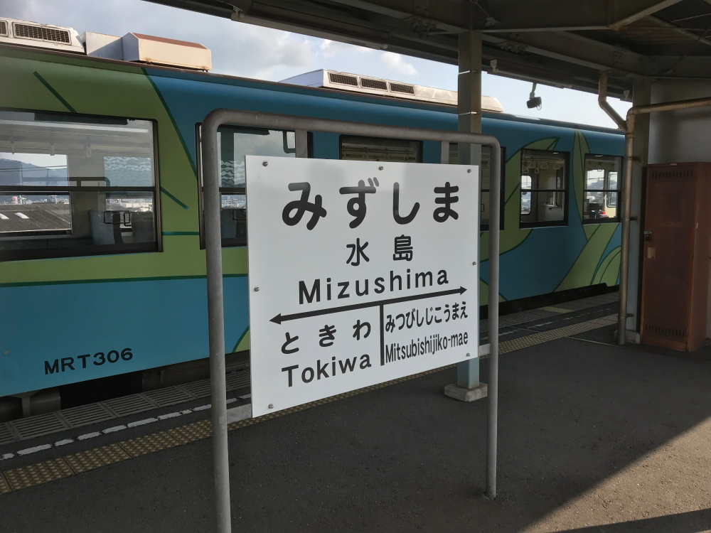 f:id:kawaturu:20191103185112j:plain