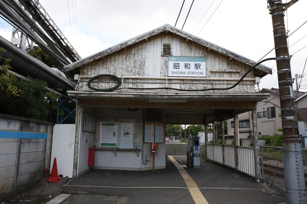 f:id:kawaturu:20191110001236j:plain