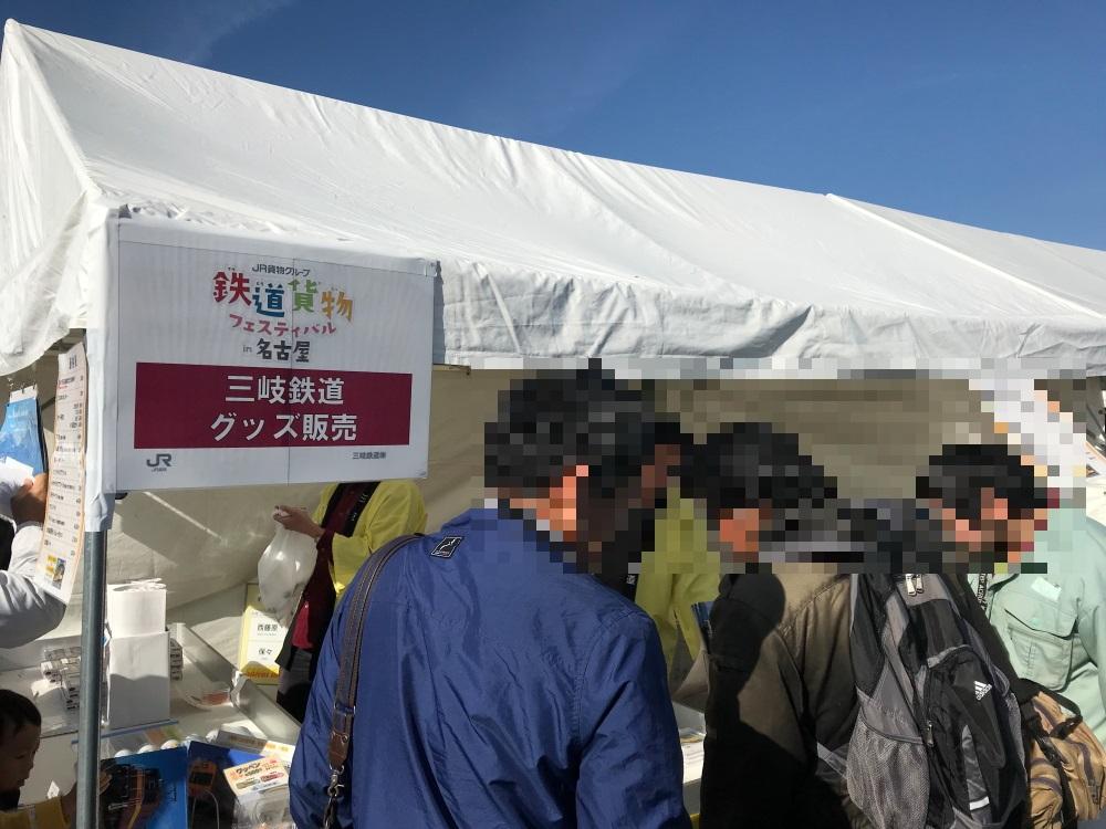 f:id:kawaturu:20191117210500j:plain