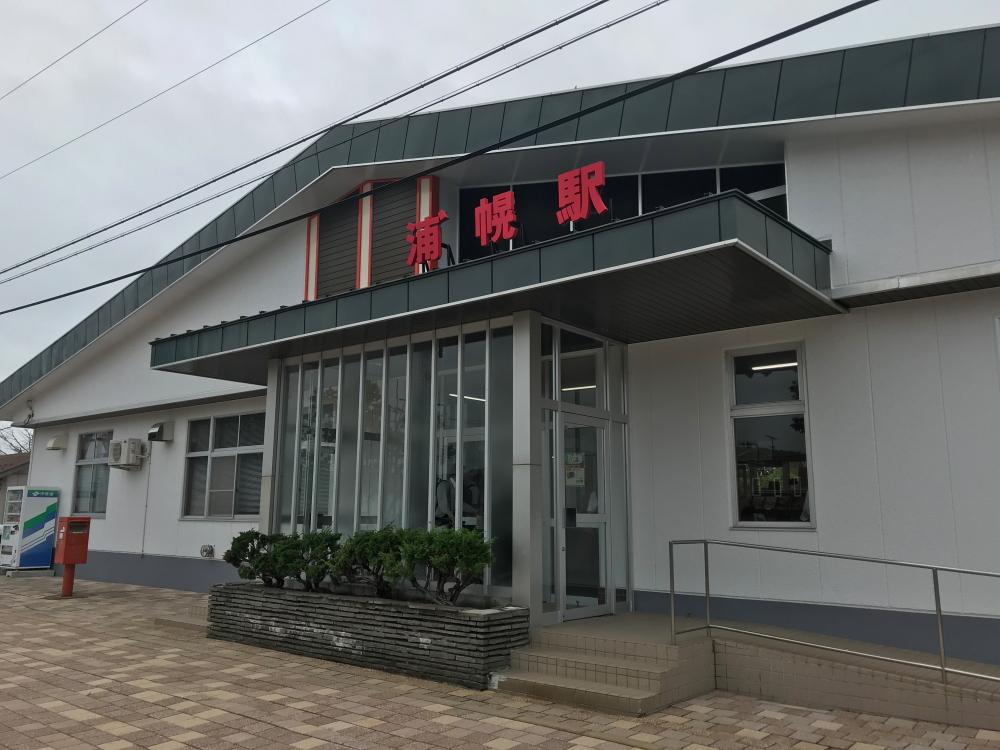 f:id:kawaturu:20191118205824j:plain