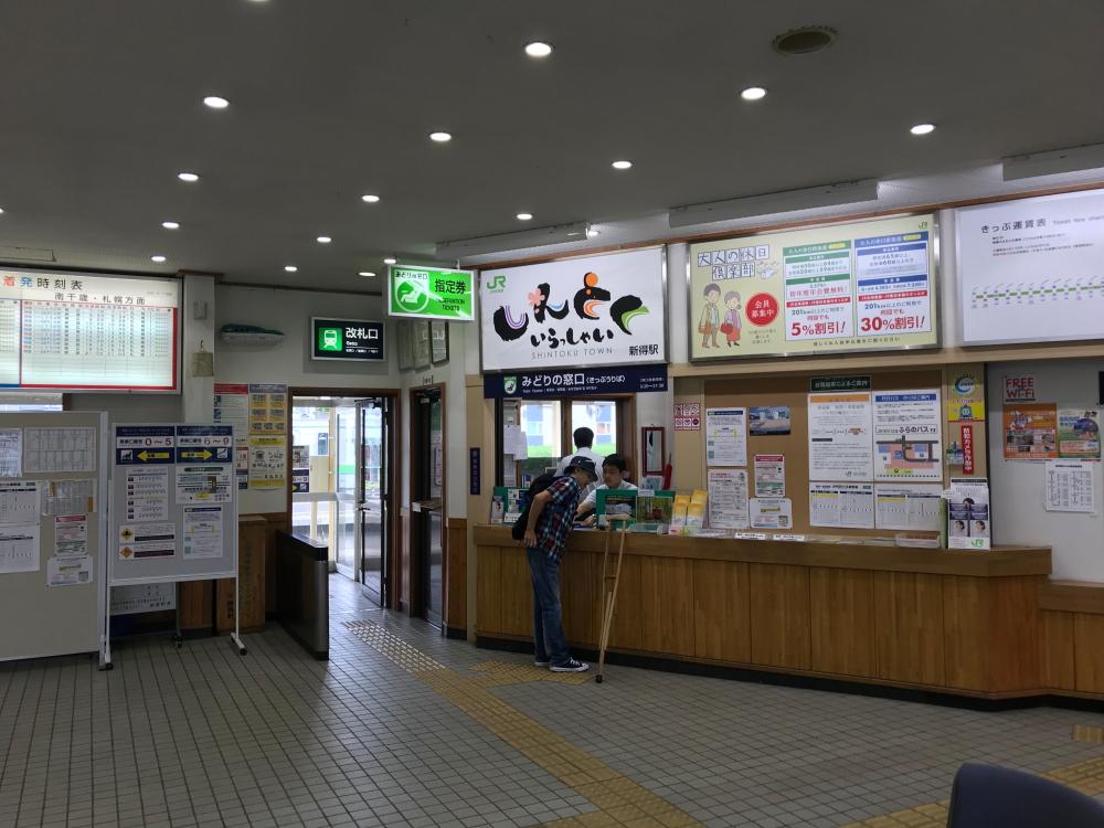 f:id:kawaturu:20191119210222j:plain