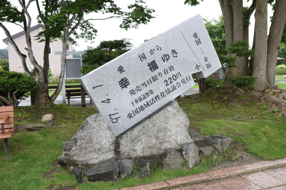 f:id:kawaturu:20191120230252j:plain