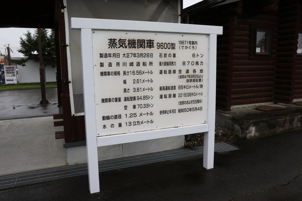 f:id:kawaturu:20191120231058j:plain