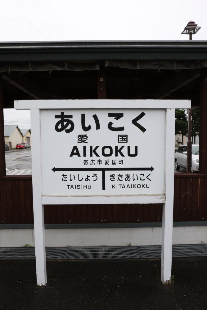 f:id:kawaturu:20191120231124j:plain