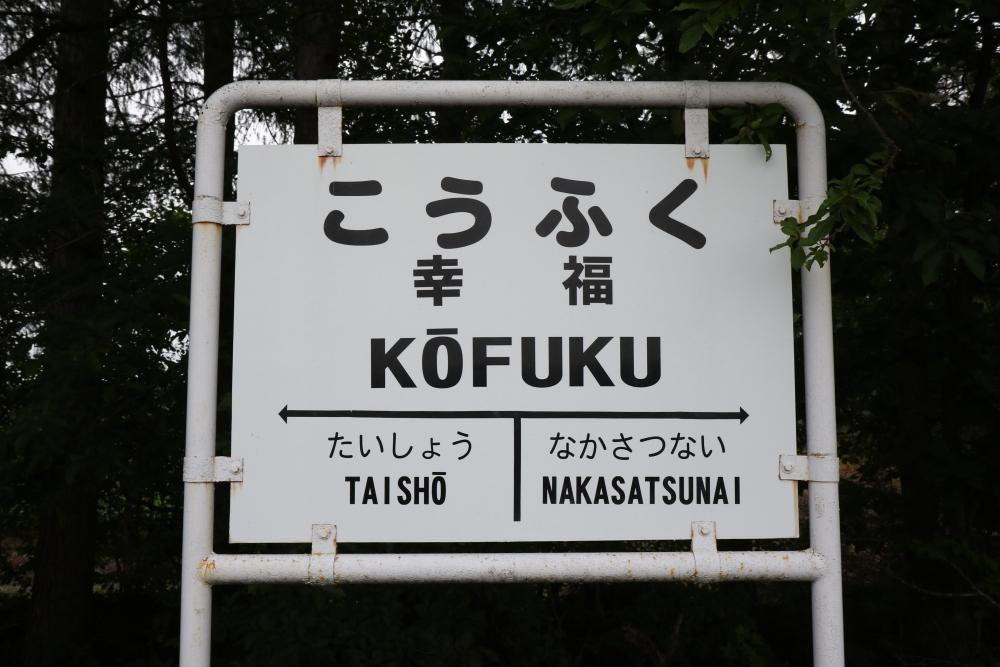 f:id:kawaturu:20191123205649j:plain