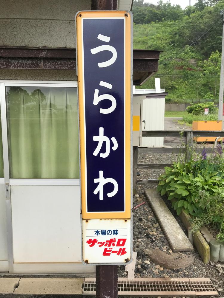 f:id:kawaturu:20191124233315j:plain