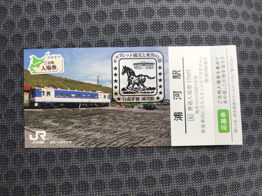 f:id:kawaturu:20191124234034j:plain