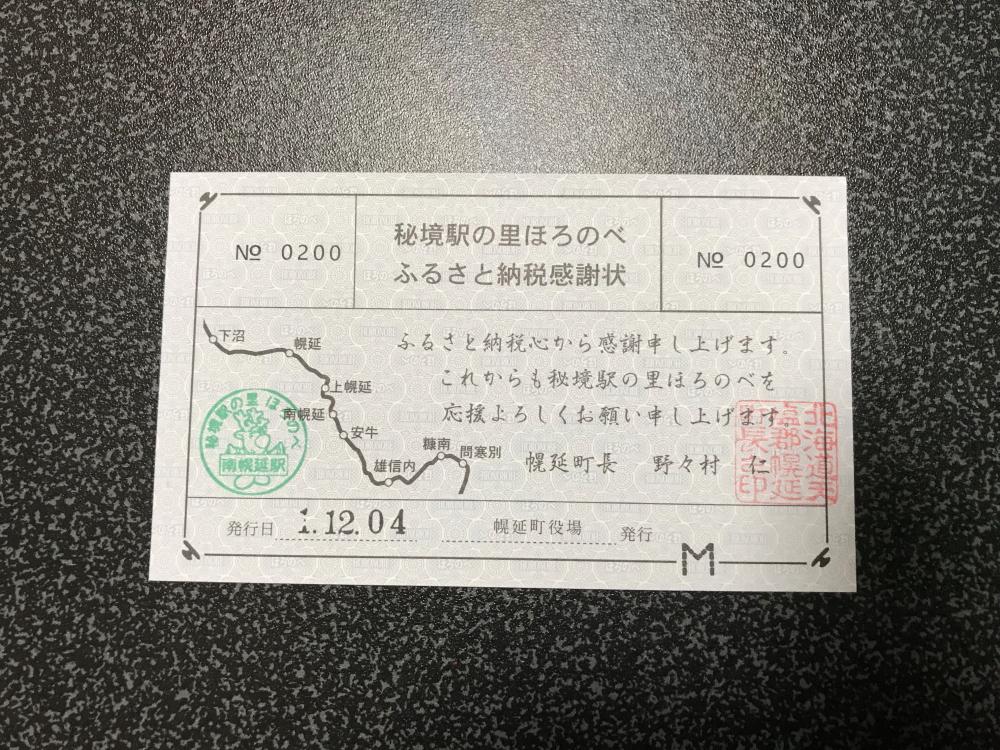 f:id:kawaturu:20191217004359j:plain