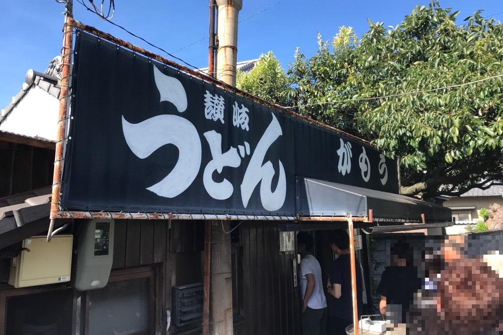 f:id:kawaturu:20200111211237j:plain